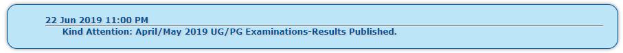 Anna University Examinations Results 2019 April May.PNG
