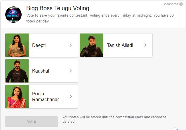 Bigg Boss 2 Telugu 11th week nominations.PNG