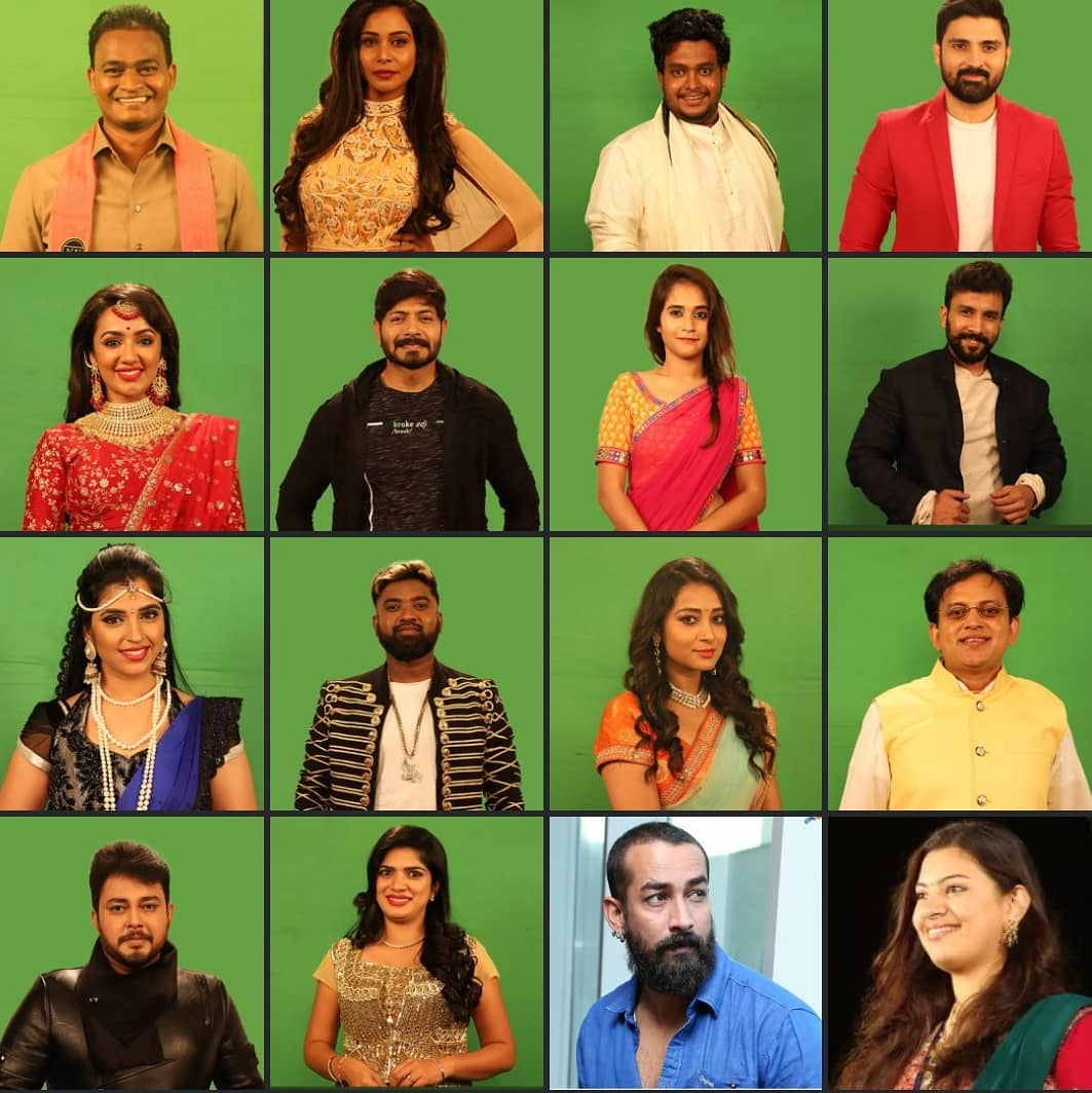 bigg boss 2 telugu contestants.jpg