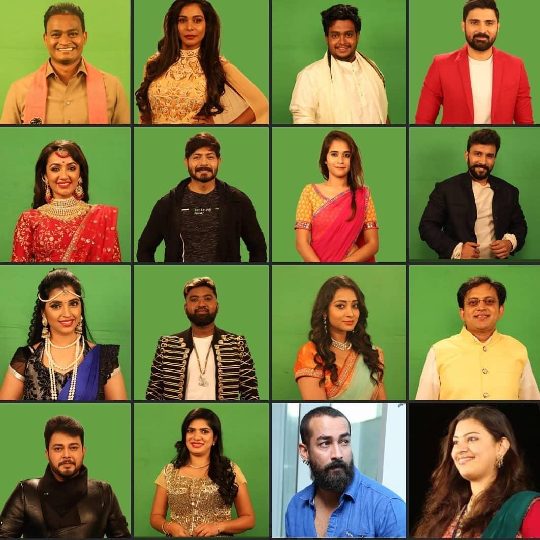 bigg boss 2 telugu contestants.jpg