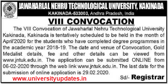 jntuk 8th convocation 2020.PNG