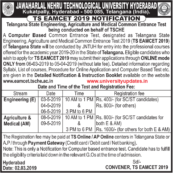 TS EAMCET 2019 Notification.png