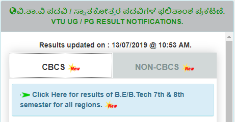 VTU 7th and 8th sem results June July 2019.PNG
