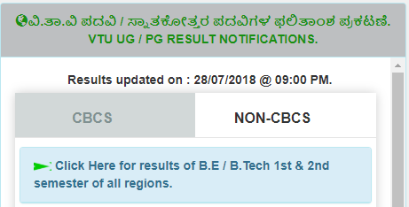 vtu be btech 1st and 2nd sem results june july 2018.PNG