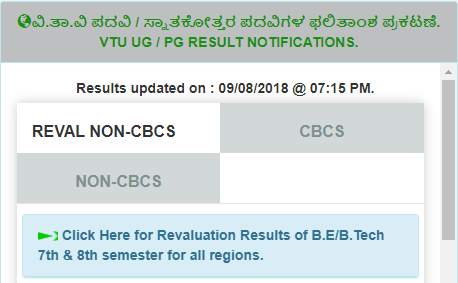 vtu be btech 7th and 8th sem rv results june 2018.PNG